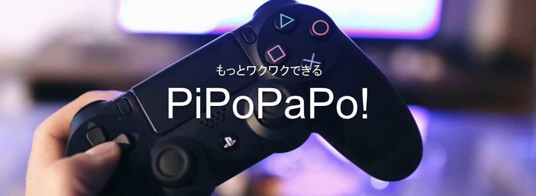 PiPoPaPo!